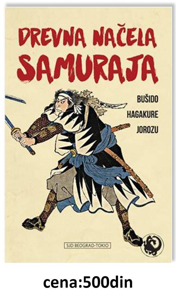 Book Cover: DREVNA NAČELA SAMURAJA: BUŠIDO, HAGAKURE, JOROZU
