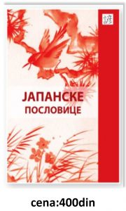 Book Cover: JAPANSKE POSLOVICE