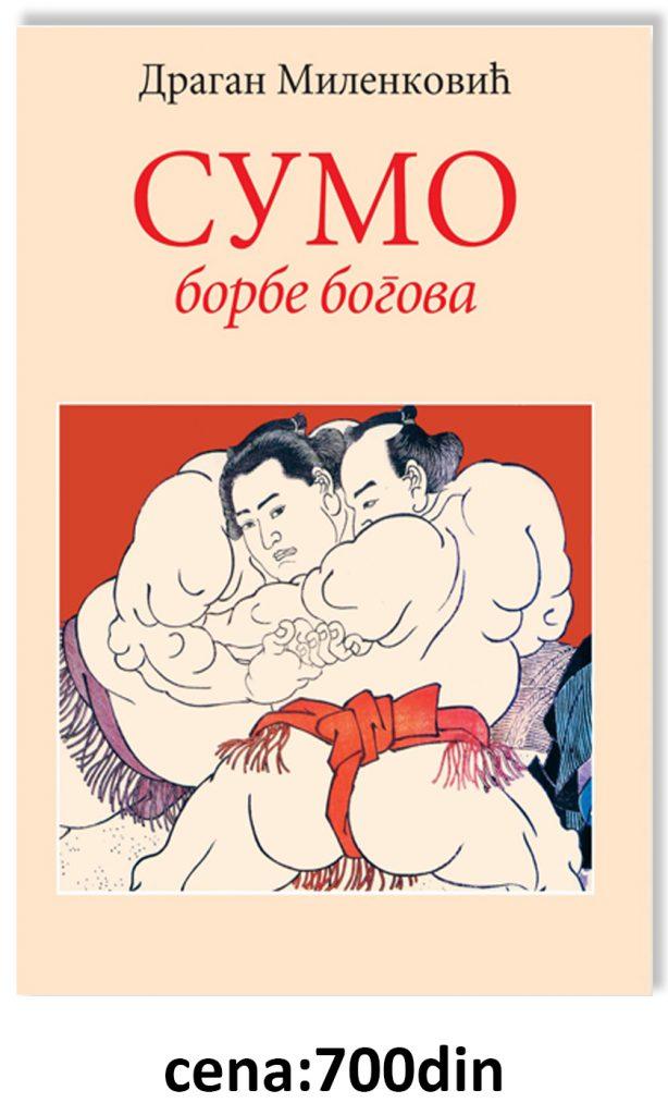 Book Cover: SUMO – BORBE BOGOVA