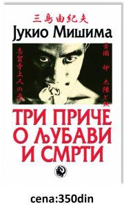 Book Cover: TRI PRIČE O LJUBAVI I SMRTI