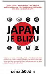 Book Cover: JAPAN JE BLIZU