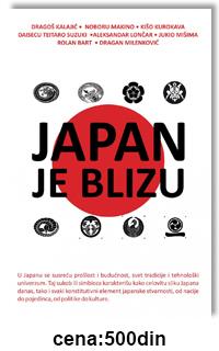 Book Cover: JAPAN JE BLIZU