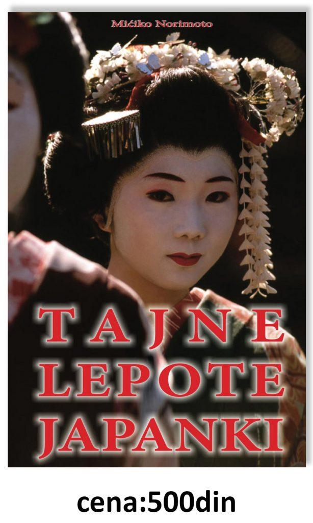 Book Cover: TAJNE LEPOTE JAPANKI
