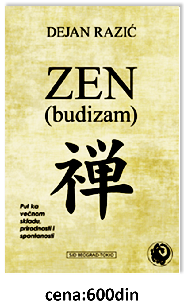 Book Cover: ZEN (BUDIZAM)