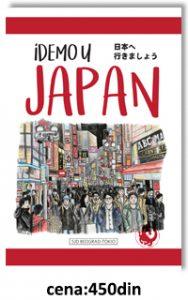 Book Cover: IDEMO U JAPAN